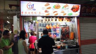 Varios clientes hacen cola en Liao Fan Hong Kong Soya Sauce Chicken...