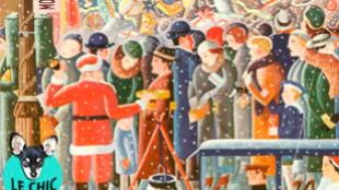 Mercadillo Navidad España