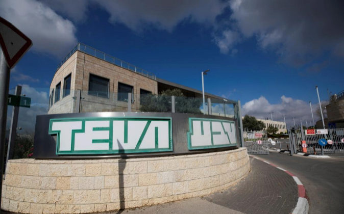 Vista de la sede de la compañía farmacéutica internacional Teva en...