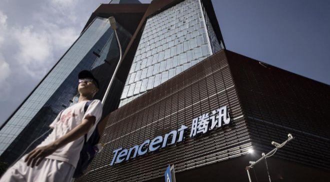 El grupo chino Tencent es la empresa más  valiosa de Asia  y el mayor...