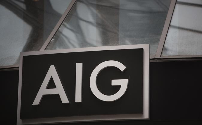 Logo de AIG.