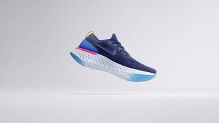 La suela patentada de Nike viene a sustituir la tradicional goma EVA,...