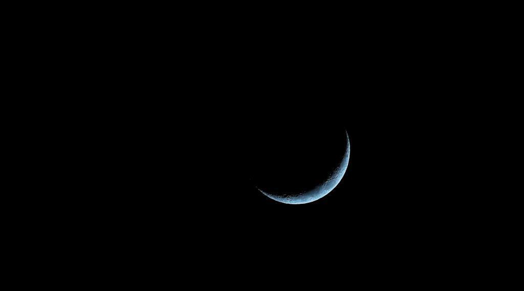 Imagen de la luna captada cuando apenas un 10% es visible desde la...