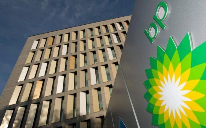 Sede de la compañía BP en Bochum, (Alemania).