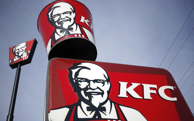 Restaurante de KFC.