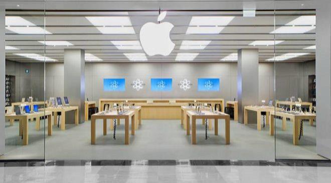 Tienda Apple.