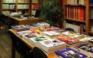 El Observatorio de Tendencias tiene un fondo documental que data desde...