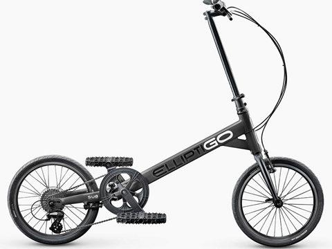 Sirve la bicicleta eliptica para bajar de peso