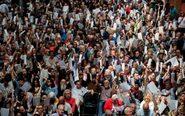 Vista de la Asamblea Organizativa de Catalunya En Comú celebrada hoy...