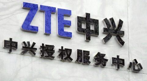 Foto de archivo del gigante chino de los equipos de telecomunicaciones...