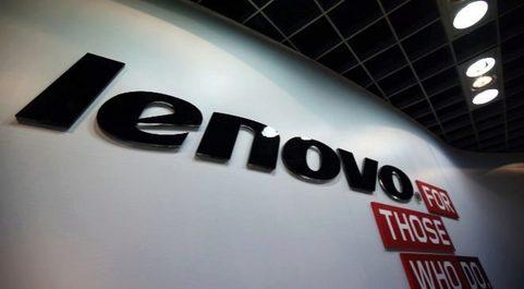Logo de Lenovo.