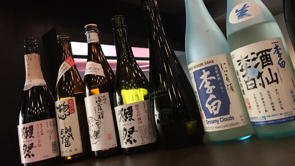 Selección de Sake.