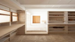 Conjunto de estanterías con un diseño muy minimalista, Can lis obra...