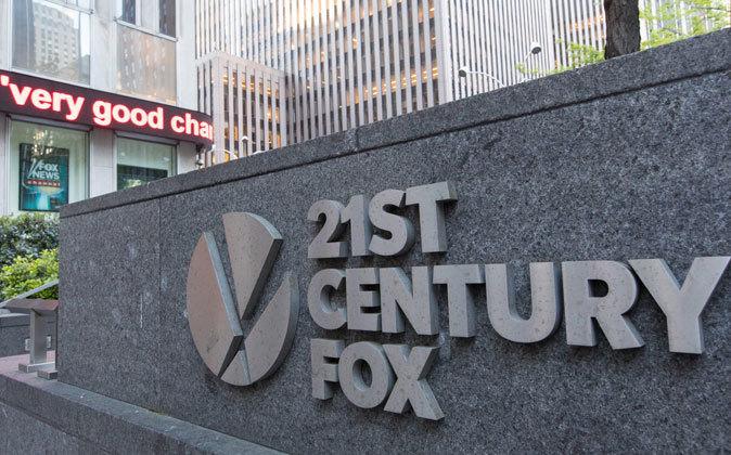 Ofrece Comcast 65 mil mdd por Fox [Negocios]