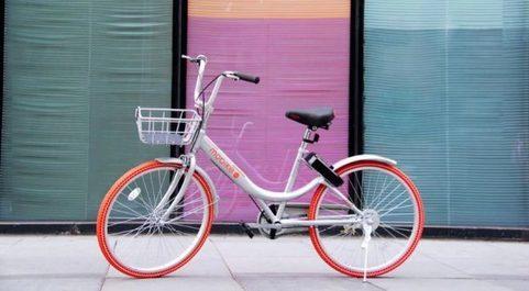 Bicicleta de Mobike.