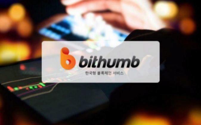 Roban 27 millones de euros al operador de criptomonedas surcoreano Bithumb