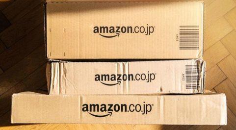 Cajas de Amazon.