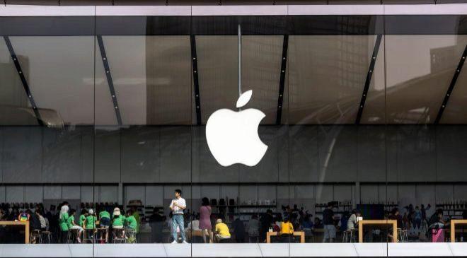 Apple sigue siendo la compañía más valiosa del mundo.