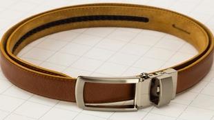 Smart Belt el cinturón indestructible.
