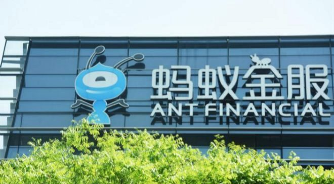 Sede de Ant Financial en la ciudad china de Hangzhou.