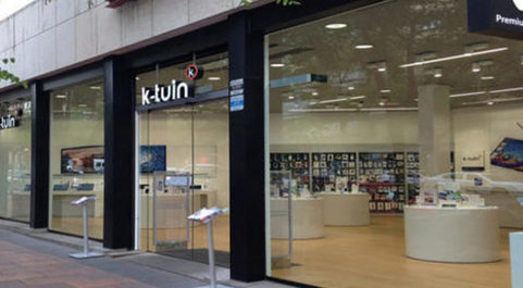 Tienda de K-Tuin situada en la calle Orense de Madrid.