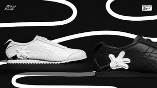Las míticas zapatillas se renuevan con motivo del 90 cumpleaños de...
