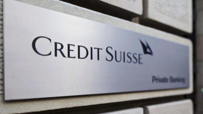 Credit suisse recela en bolsa de bankia pero da alas a for Hipoteca fija bankia