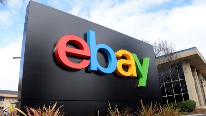 Sede de eBay.