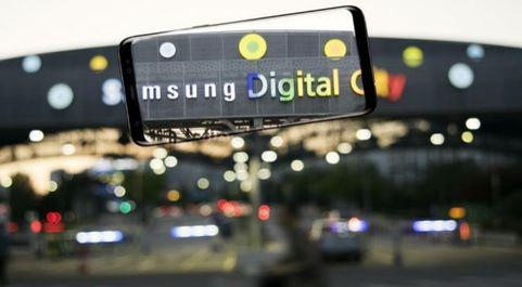 Samsung Digital City en Suon (Corea del Sur)