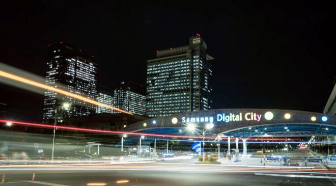 La sede corporativa está en Samsung Digital City, en la ciudad de...