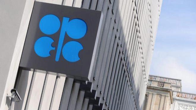 Sede de la OPEP en Viena.