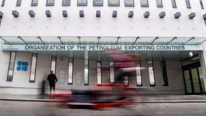 Sede de la Organización de Países Exportadores de Petróleo (OPEP)...