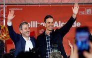 El presidente del Gobierno, Pedro Sánchez, arranca el curso...