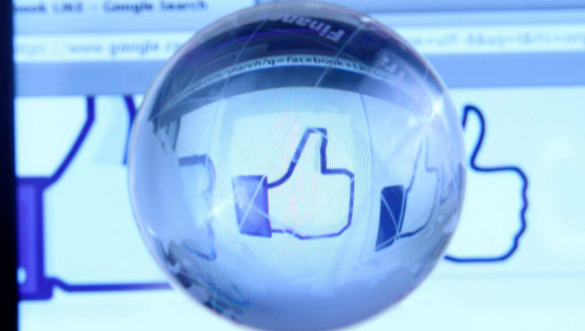 El botón 'Me gusta' de Facebook, ¿atenta contra la privacidad?