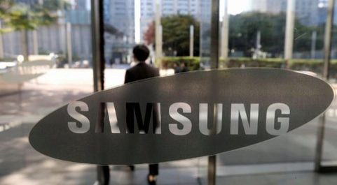 Vista de la sede de la compañía surcoreana Samsung.