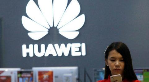 Tienda de Huawei.