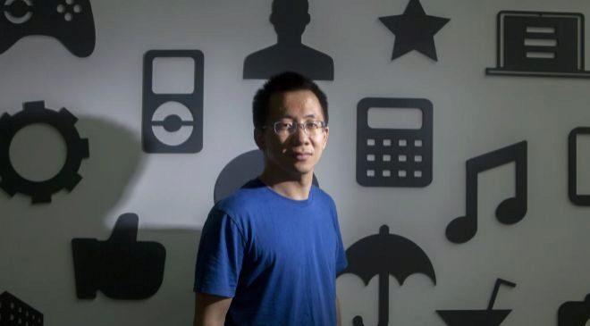Zhang Yiming, CEO y fundador de Bytedance.