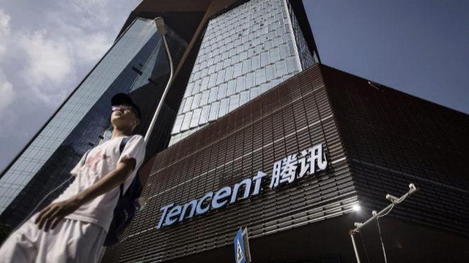 Sede de Tencent.