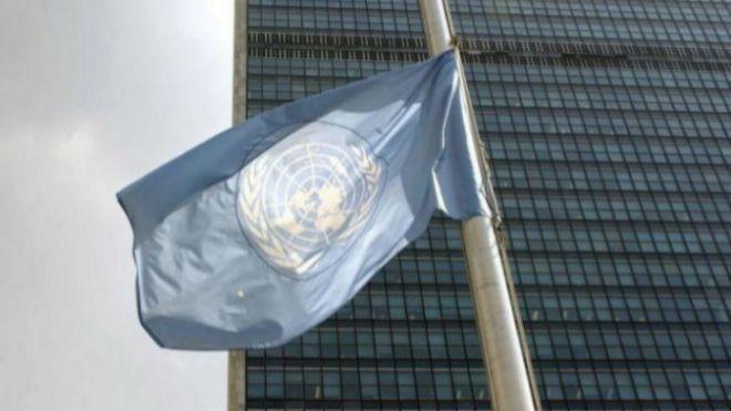 Banorte firma Principios de banca responsable con la ONU