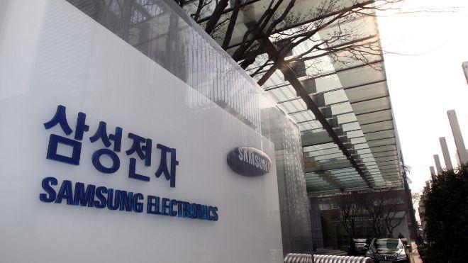 Samsung estima una caída del 56% en su beneficio del tercer trimestre