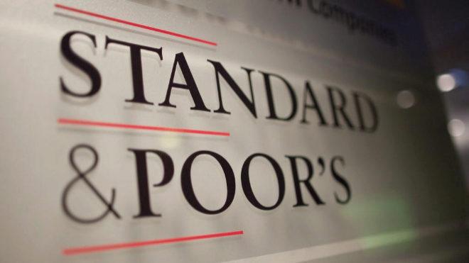 S&P rebaja el ráting de Atlantia a bono basura y el de Abertis a ...