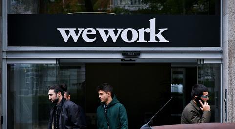 Edificio de WeWork.