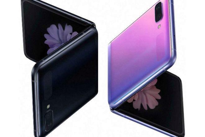 Galaxy Z  Flip de Samsung.