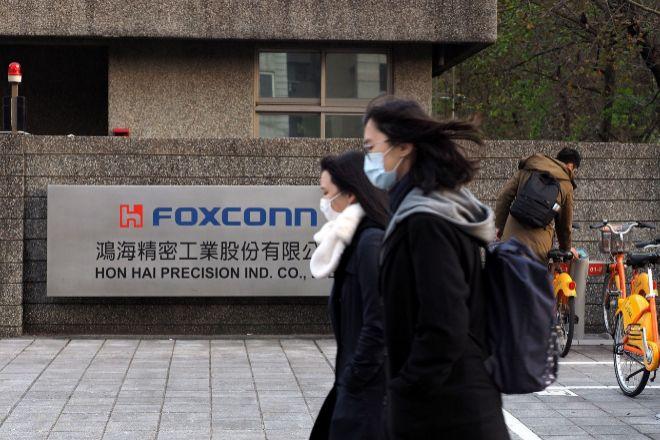 Logo de Hon Hai Group, también conocido como Foxconn, en New Taipei...