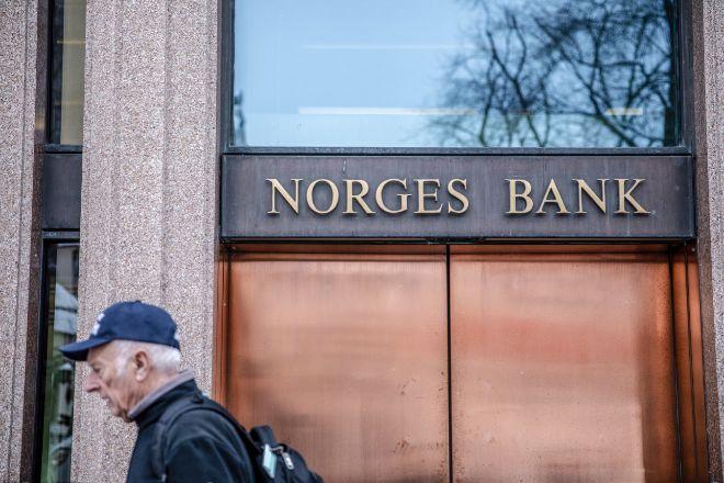 Norges Bank, en Oslo, Noruega.