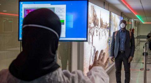 China utiliza desde tecnología de reconocimiento facial a 'big...
