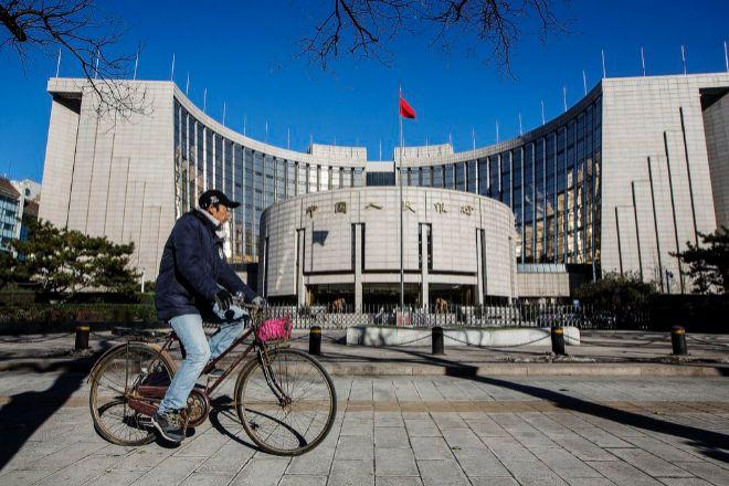 Sede del Banco Popular de China.