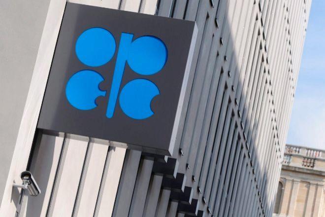 Sede de la OPEP en Viena. EFE