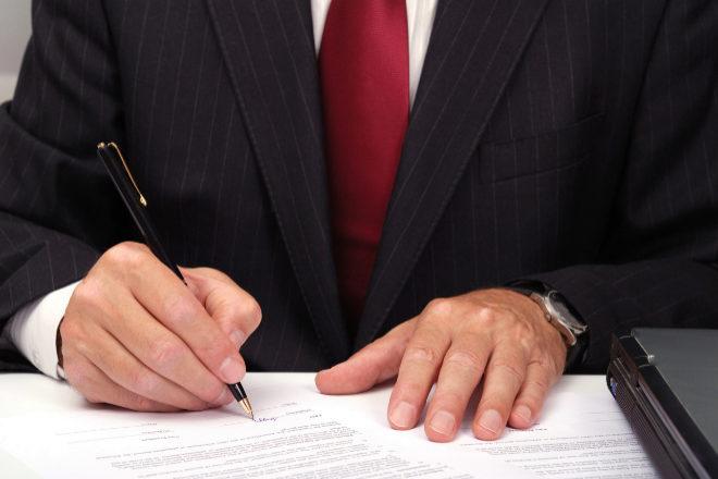 El registro de bienes muebles al servicio de la financiación de las empresas