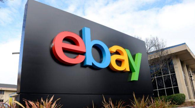 Sede de eBay en San José (Estados Unidos).